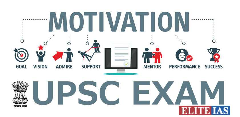 Stay Motivated Yourself For Ias Exam Preparations