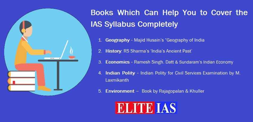 Books-which-can-help-you-to-cover-the-IAS-syllabus-completely