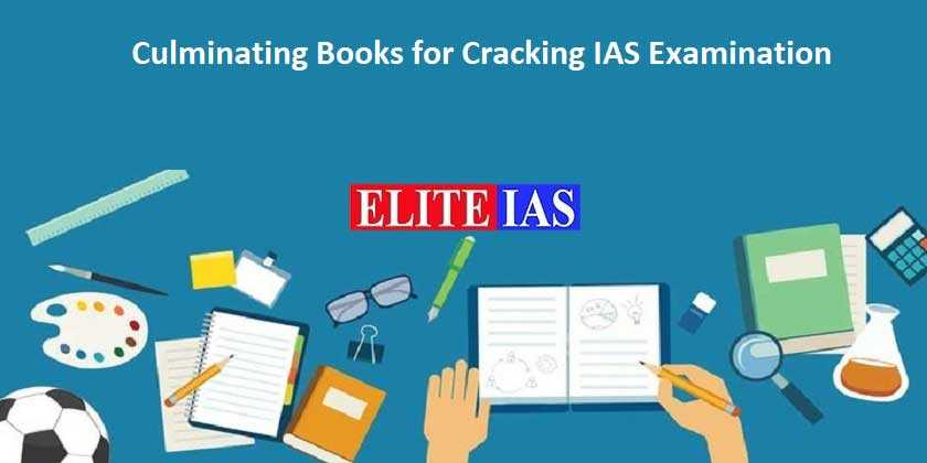 Culminating-Books-for-cracking-IAS-examination