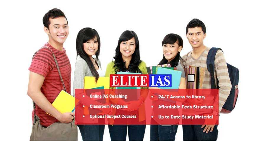 Elite-IAS-How-to-prepare-for-civil-services-exam