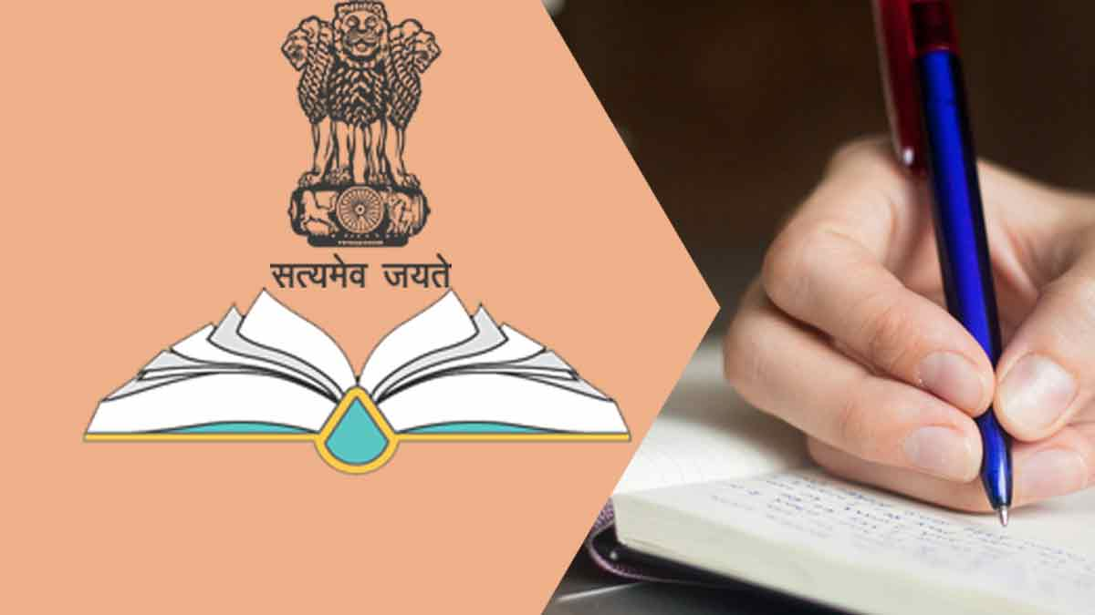 Ultimate Guidance for UPSC Exam Preparation