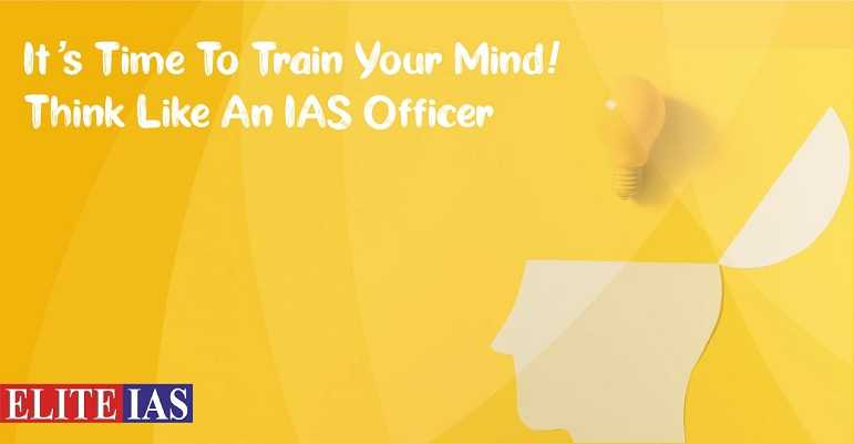 How to train yourself for IAS