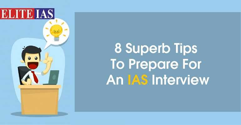 IAS Interview Tips