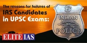 The reasons for failures of IAS candidates in UPSC Exams 338×169