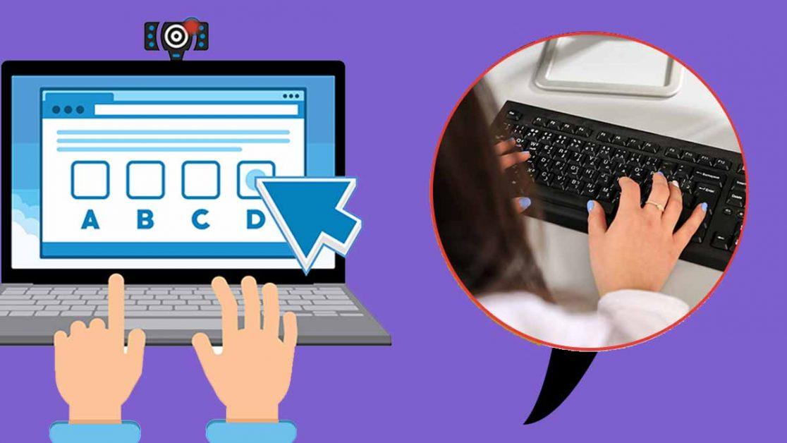 Advantages of Civil Services Online Classes